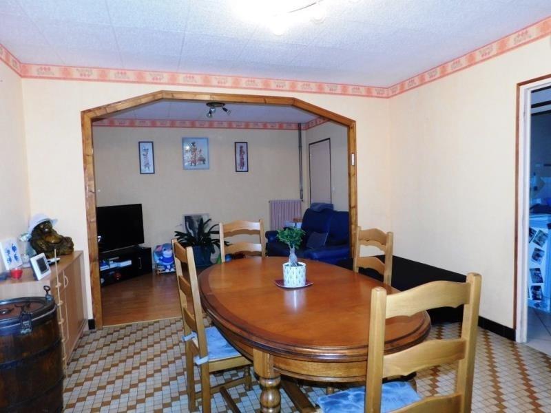 Vente maison / villa St marc le blanc 124800€ - Photo 2