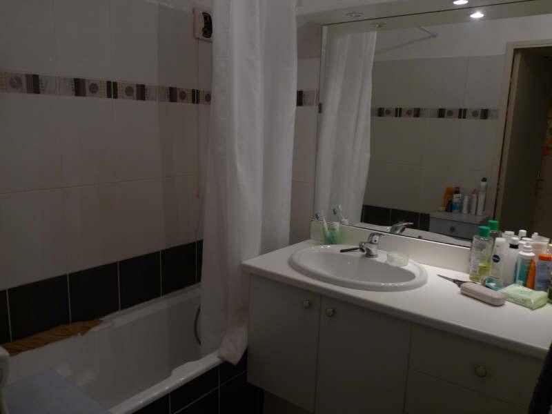 Rental apartment Lyon 7ème 802€ CC - Picture 2