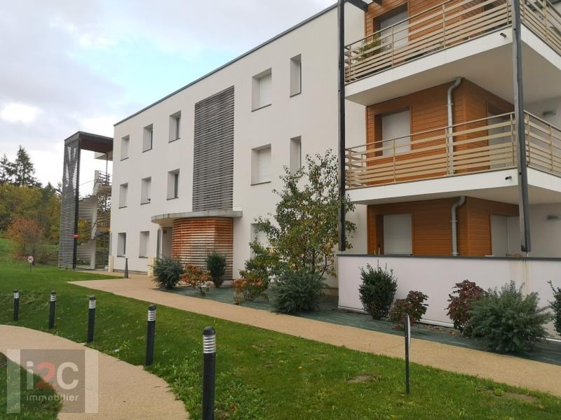 Sale apartment Gex 309 000€ - Picture 10