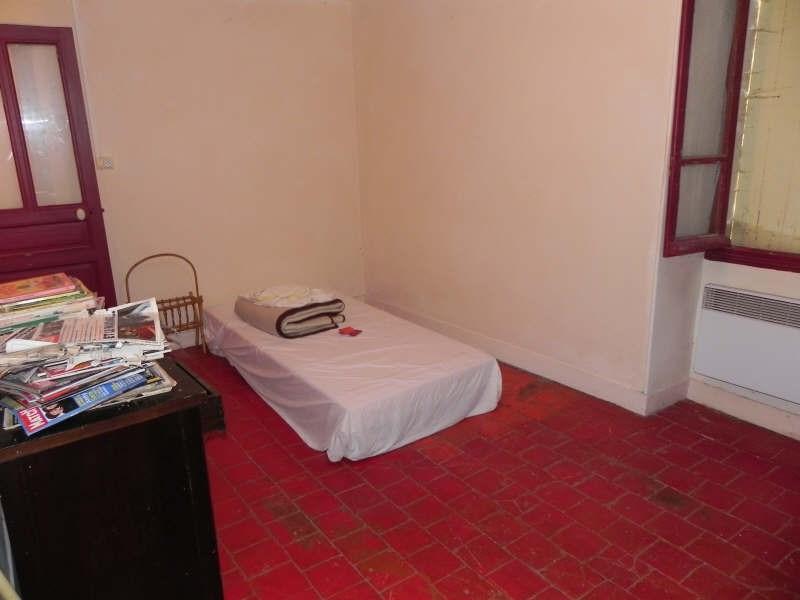 Vente maison / villa Arcy sur cure 50000€ - Photo 3
