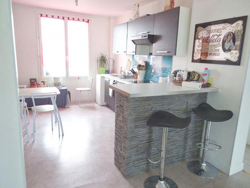 Location appartement Lorient 670€ CC - Photo 2