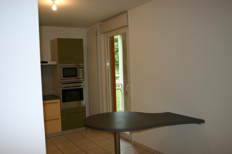Vente appartement Mulhouse 230000€ - Photo 4