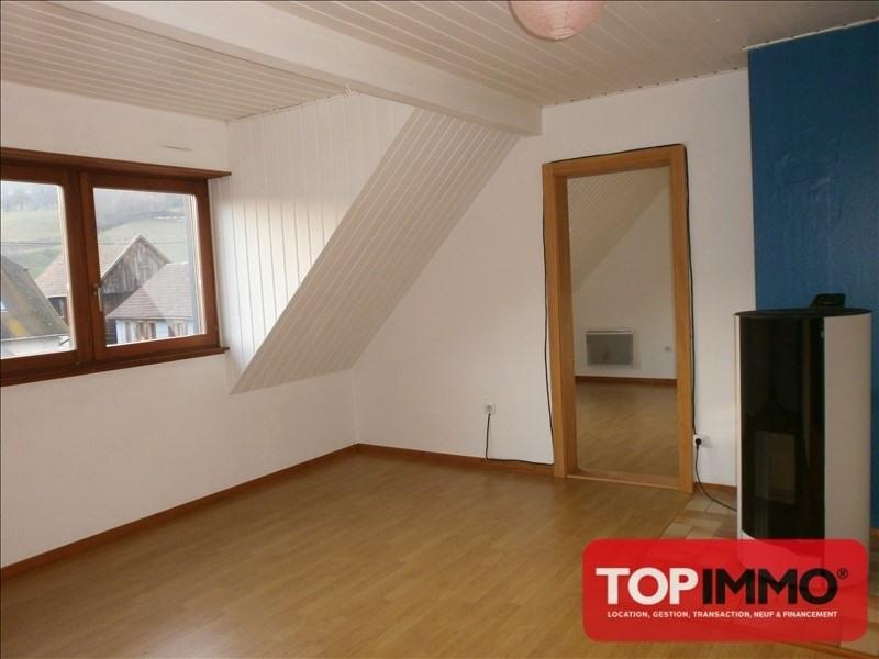 Vente appartement Lapoutroie 79400€ - Photo 2