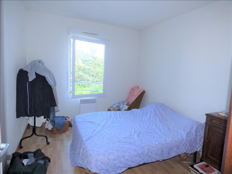 Venta  apartamento Yzeure 91000€ - Fotografía 4