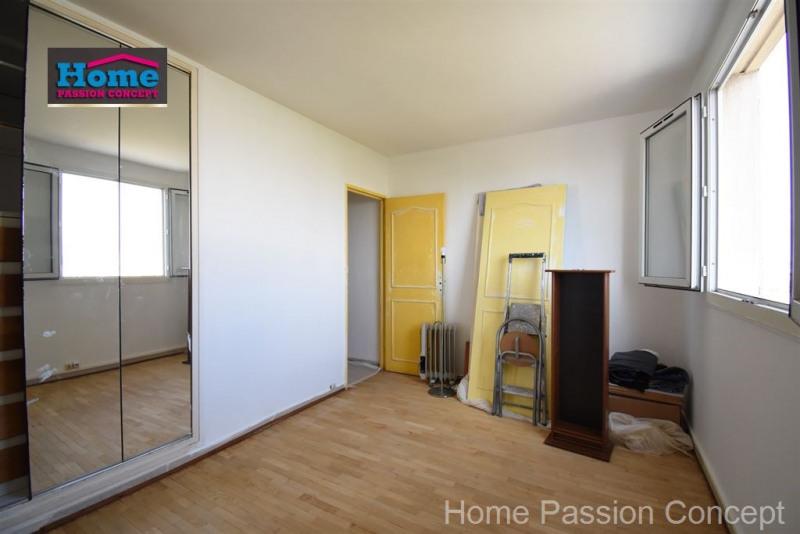Sale apartment Asnieres sur seine 245000€ - Picture 5