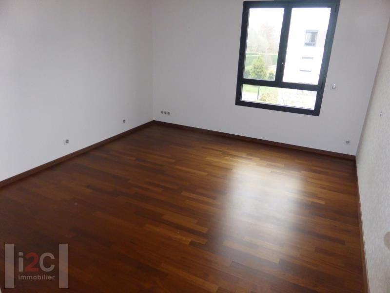 Location appartement St genis pouilly 2500€ CC - Photo 5