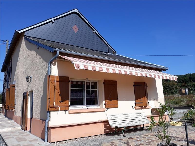 Vente maison / villa Henrichemont 135000€ - Photo 3