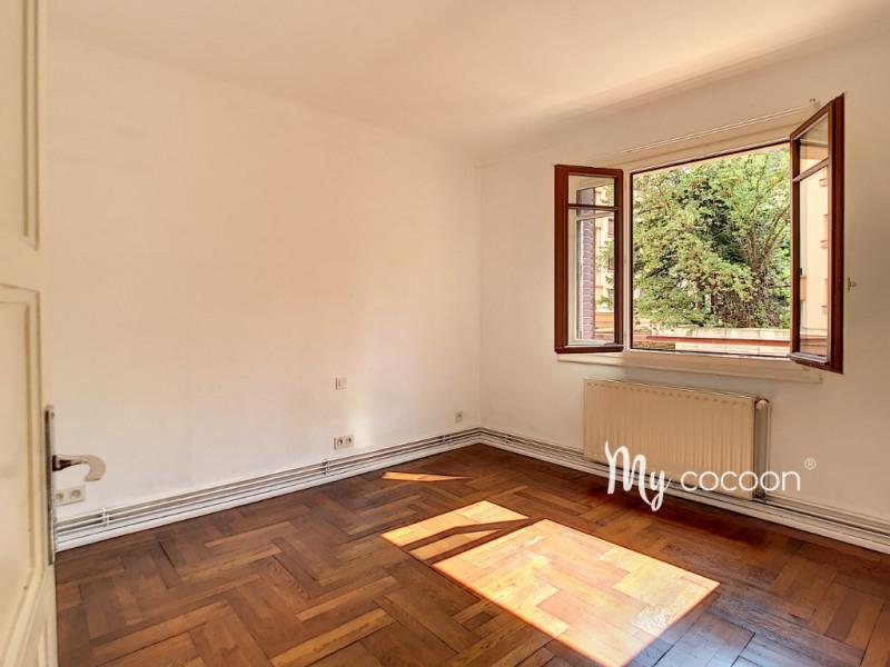Vente appartement Lyon 4ème 259000€ - Photo 1