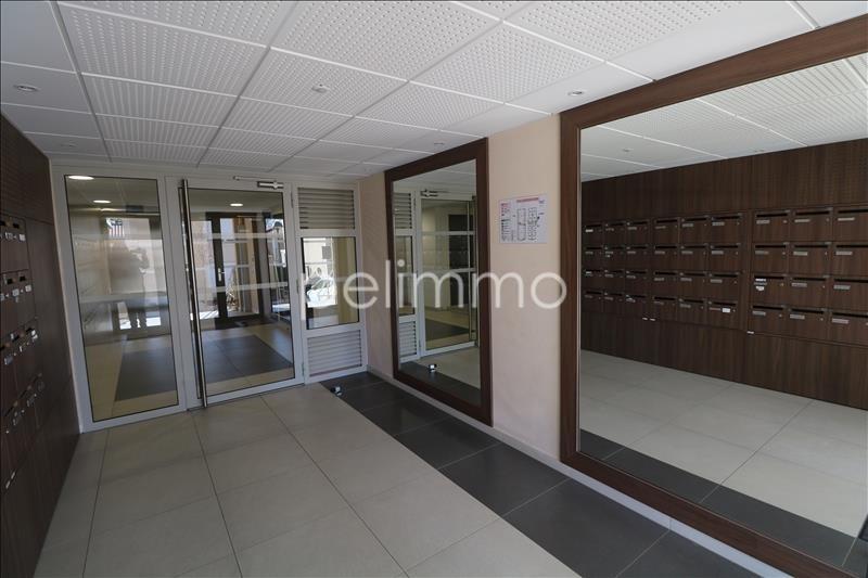 Location appartement Pelissanne 710€ CC - Photo 7
