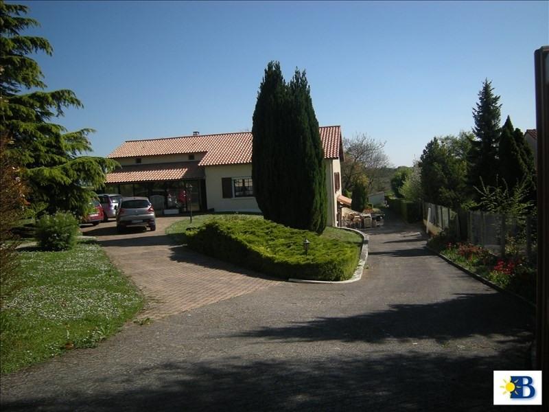 Vente maison / villa Marigny brizay 233200€ - Photo 2