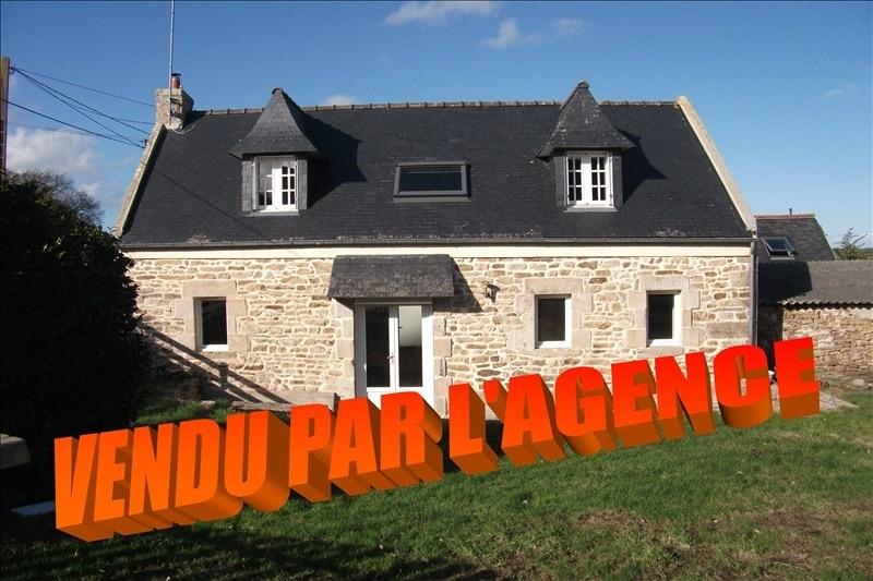 Vente maison / villa Guiler sur goyen 84000€ - Photo 1