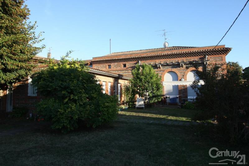 Location appartement Plaisance du touch 740€ CC - Photo 1