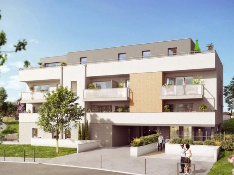 Location appartement Nantes 710€ CC - Photo 2
