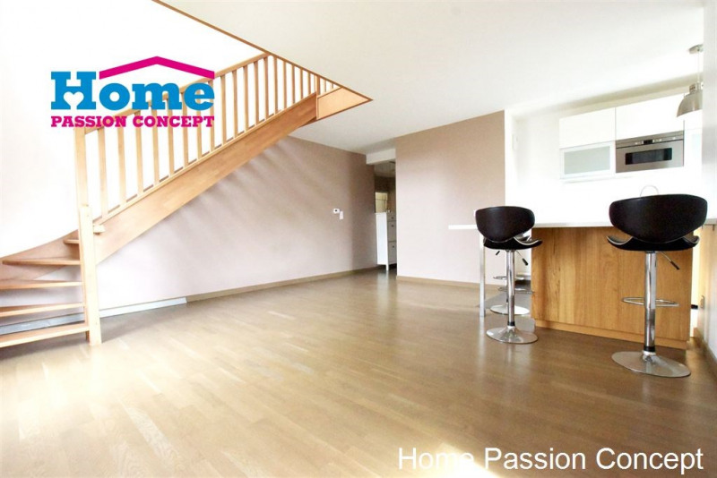 Sale apartment Nanterre 465 000€ - Picture 5