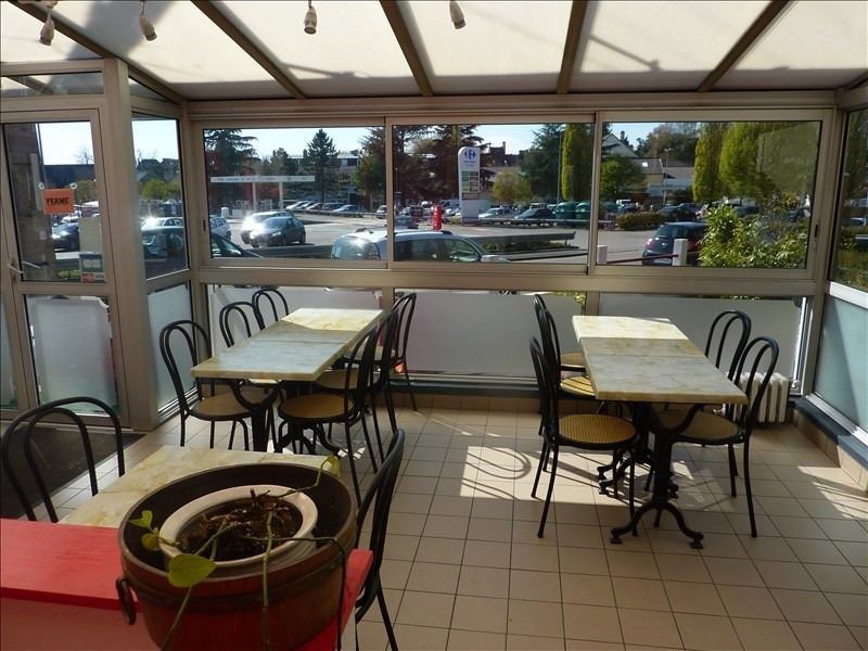 Investment property building Fougeres 169776€ - Picture 1
