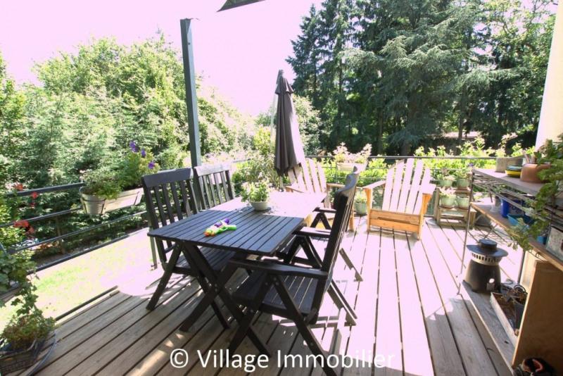 Location maison / villa Saint priest 1320€ CC - Photo 2