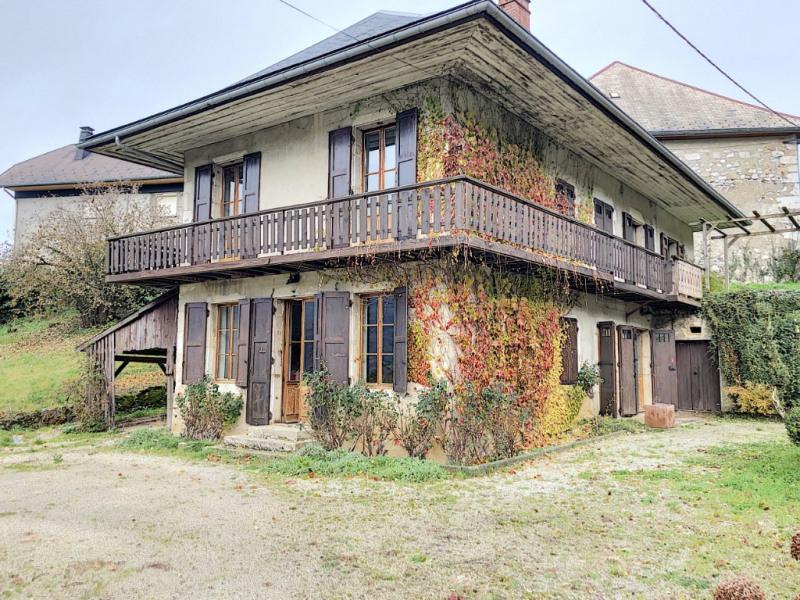 Vente maison / villa St cassin 368000€ - Photo 17