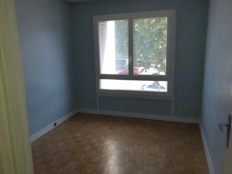 Venta  apartamento Creteil 159000€ - Fotografía 7