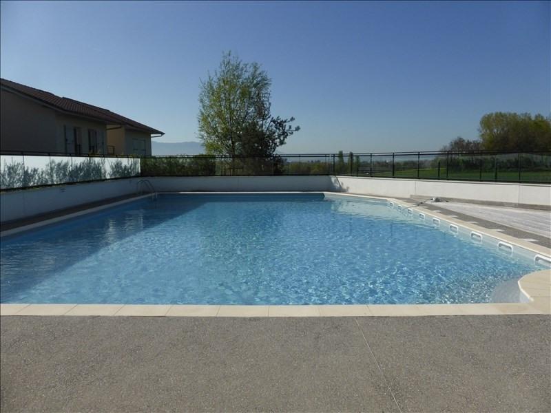 Affitto appartamento Prevessin-moens 1257€ CC - Fotografia 2