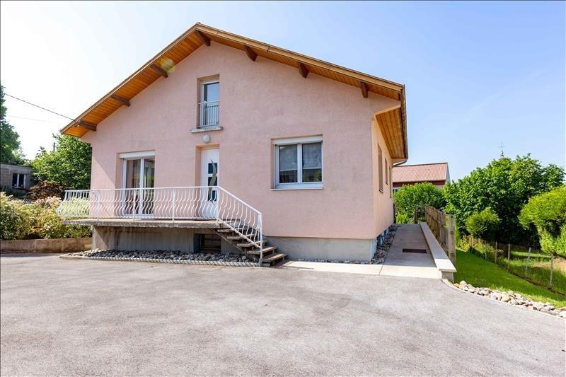 Vente maison / villa Saone 270000€ - Photo 5