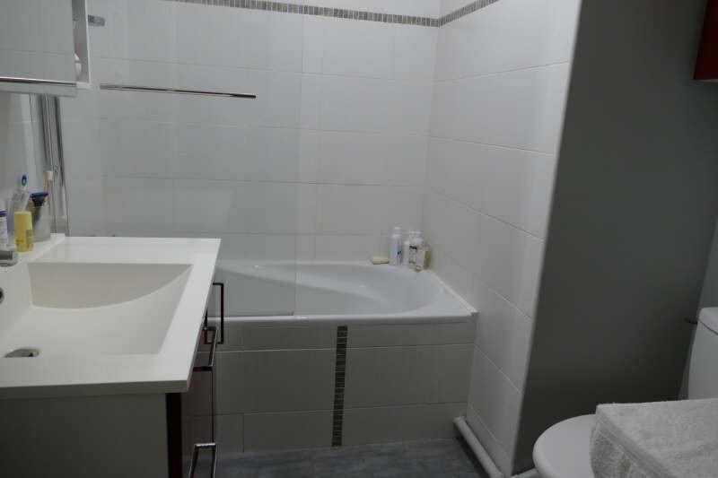 Vente appartement Massy 220000€ - Photo 7