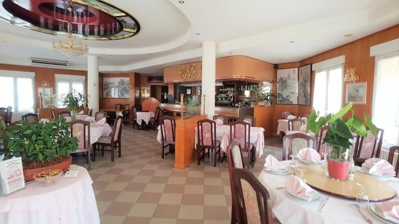 Commercial property sale shop Le plessis trevise 115900€ - Picture 2