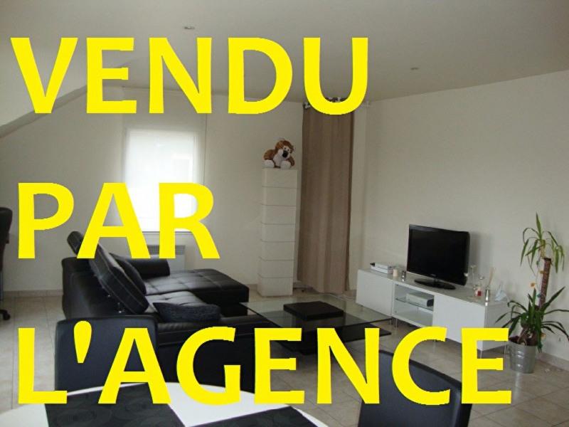 Vente appartement Pont l abbe 85600€ - Photo 1