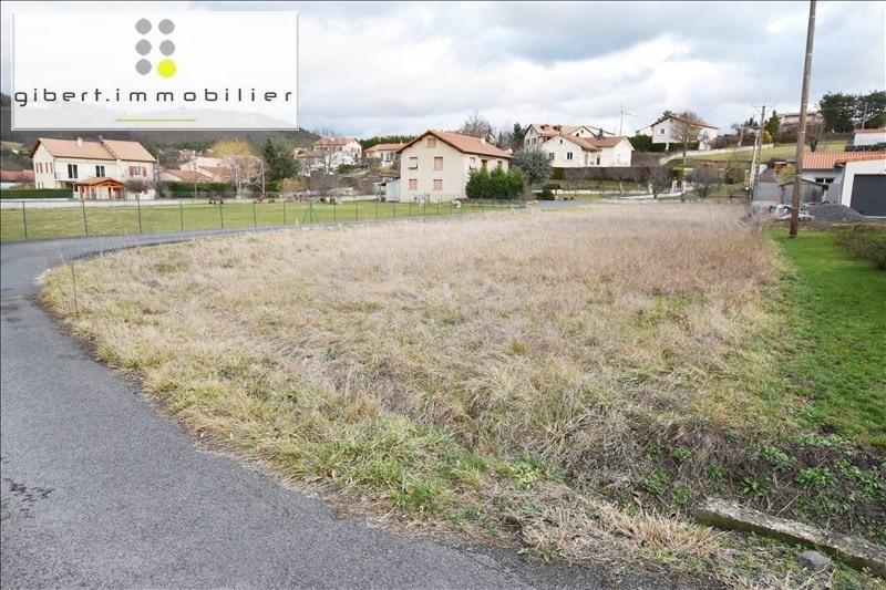 Vente terrain Coubon 30000€ - Photo 2