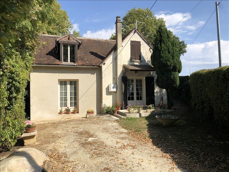 Vente maison / villa Fontenoy 95000€ - Photo 1