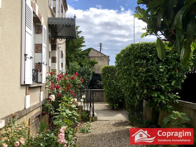 Location local commercial Montereau fault yonne 1 260€ HT/HC - Photo 1