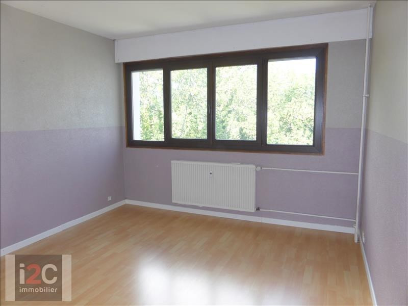 Rental apartment Gex 1 300€ CC - Picture 5