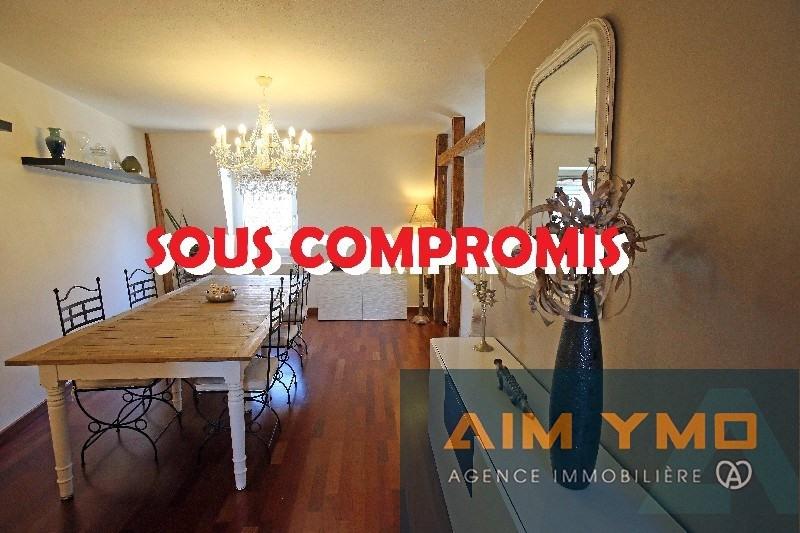 出售 公寓 Colmar 249000€ - 照片 2
