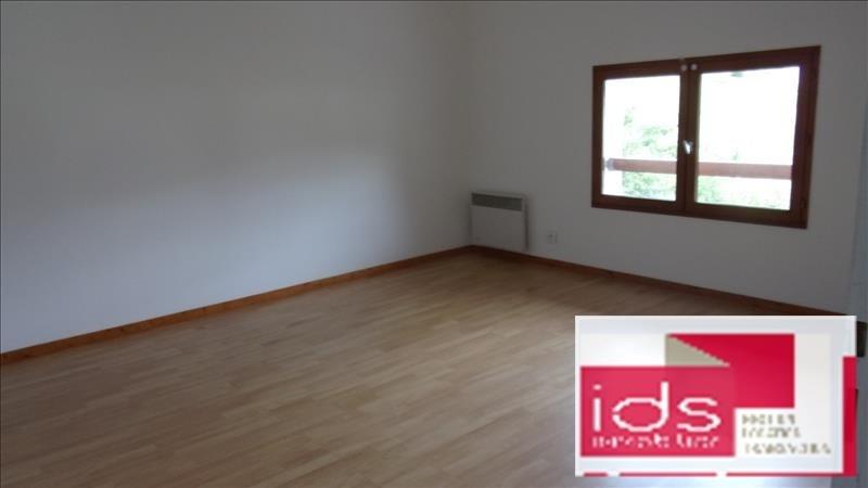 Alquiler  apartamento St jeoire prieure 650€ CC - Fotografía 5