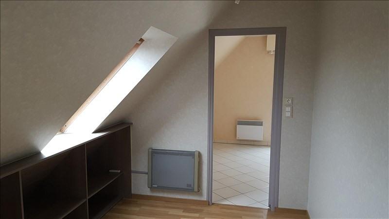 Venta  apartamento Rennes 295000€ - Fotografía 7