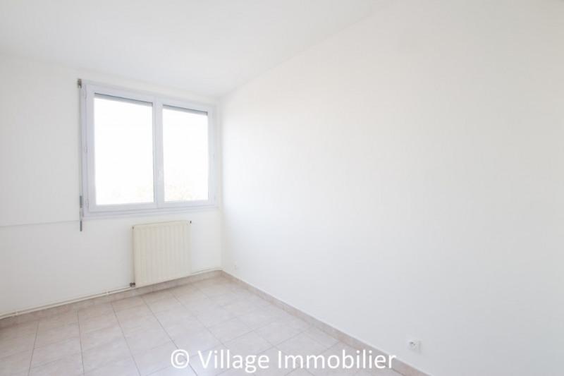 Vente appartement Venissieux 125000€ - Photo 11