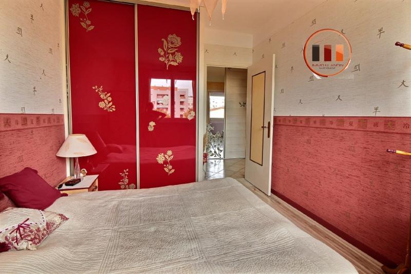 Sale apartment Vernaison 153000€ - Picture 4