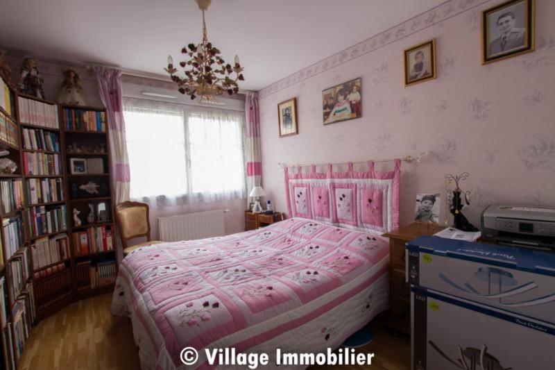 Vente appartement Saint priest 209000€ - Photo 5