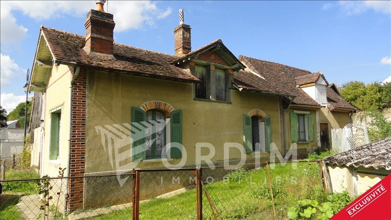 Vente maison / villa Toucy 49900€ - Photo 1