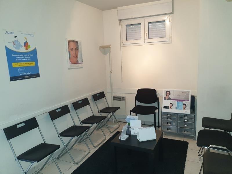 Sale empty room/storage Livry gargan 149500€ - Picture 6