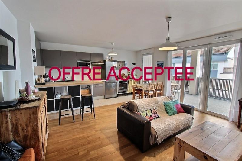 Appartement Bayonne 3 pièce (s) 67 m²
