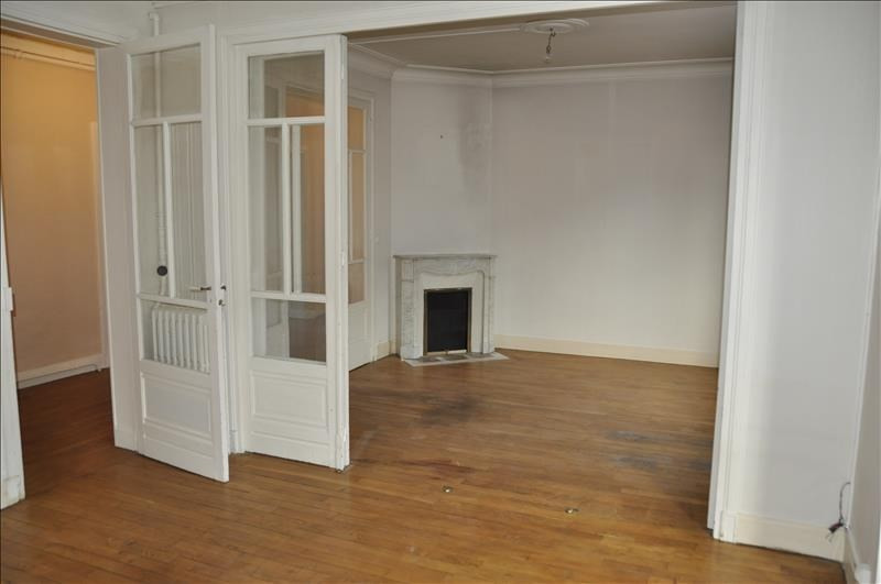 Sale apartment Soissons 153 000€ - Picture 1