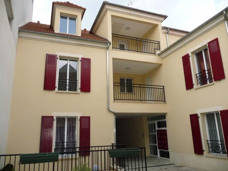 Appartement Houilles 1 pièce(s) 25 m2