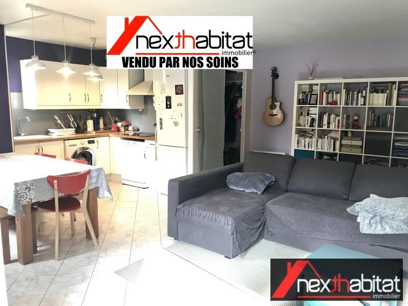 Vente appartement Livry gargan 194000€ - Photo 3