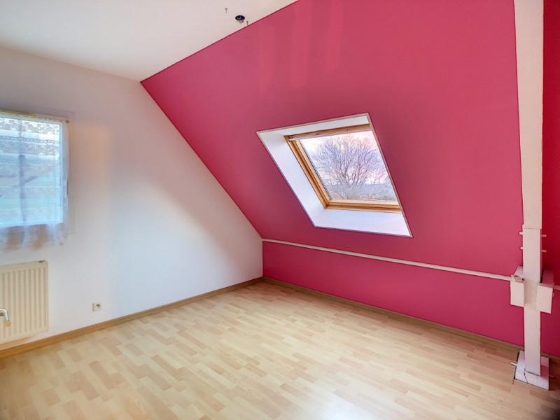 Vente maison / villa Montlucon 200000€ - Photo 12