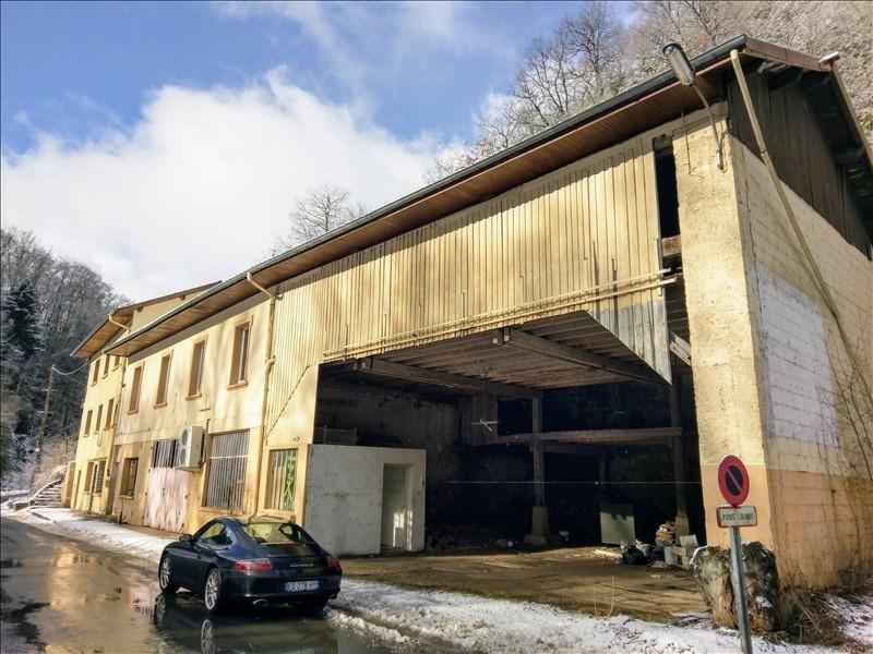 Sale building Ceignes 35000€ - Picture 4