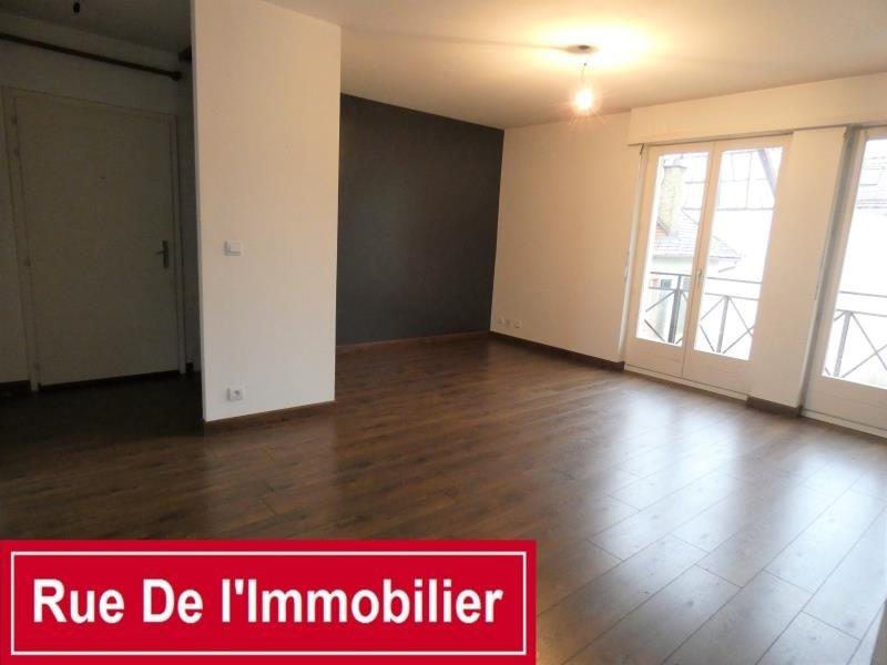 Sale apartment Saverne 160000€ - Picture 5