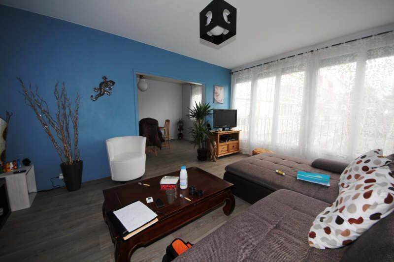 Location appartement Saint herblain 795€ CC - Photo 1