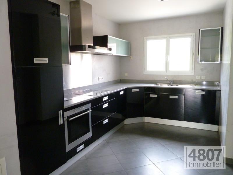 Vente maison / villa Archamps 475000€ - Photo 1