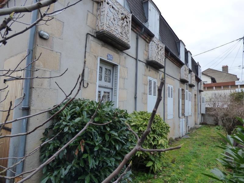 Vente maison / villa Moulins 201000€ - Photo 2