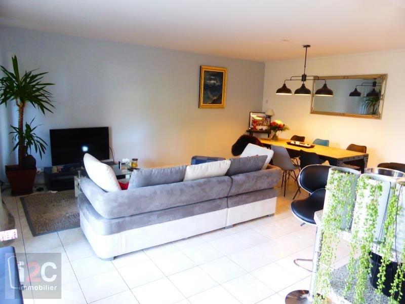Location appartement Divonne les bains 1621€ CC - Photo 1